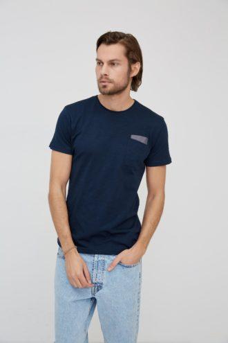 Хлопковая мужская футболка slim-fit 2-311200